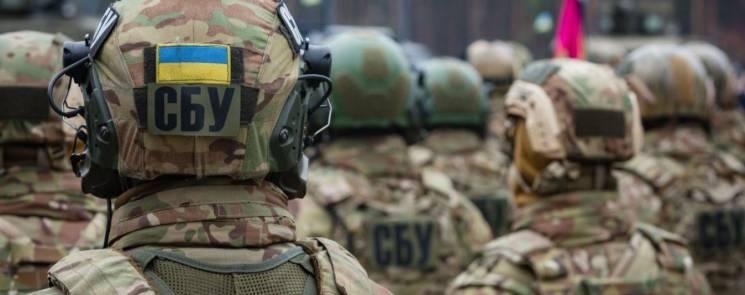 СБУ закликає жителів Одещини повідомляти про підозрілих людей та автівки