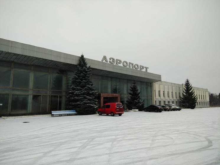 """Аеропорт """"Полтава"""" залишився без обіцяної реконструкції огорожі"""