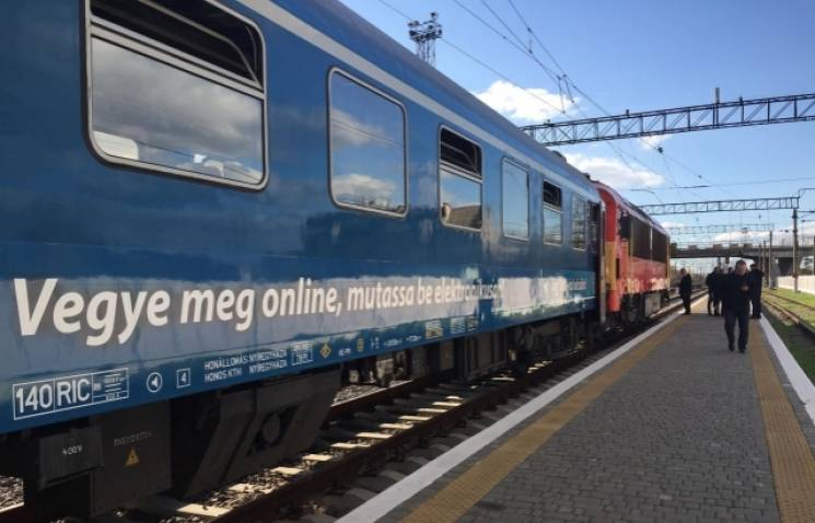 """У неділю почне курсувати поїзд """"Мукачево - Будапешт"""""""