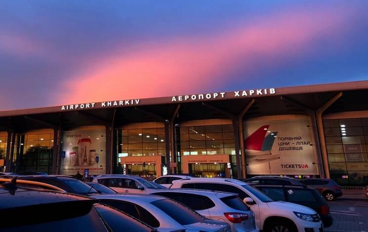 Авіакомпанія LOT майже на дві години затримала відправлення рейсу Харків – Варшава (ФОТО)
