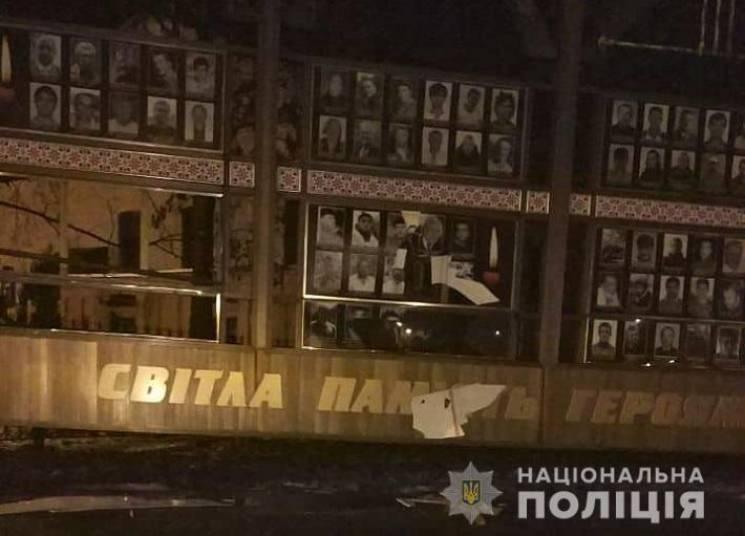 У Хмельницькому вандали пошкодили меморіальну дошку Героям АТО (ФОТО)