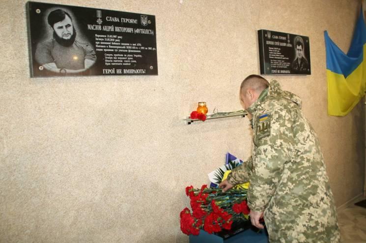На Харьковщине установили памятные доски погибшим в войне на Донбассе добровольцам (ФОТО)