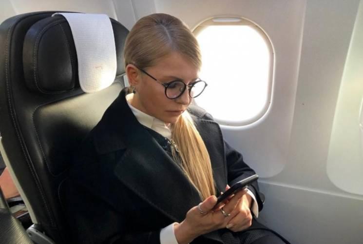 Чому Трамп відмовився зустрітися з Тимошенко