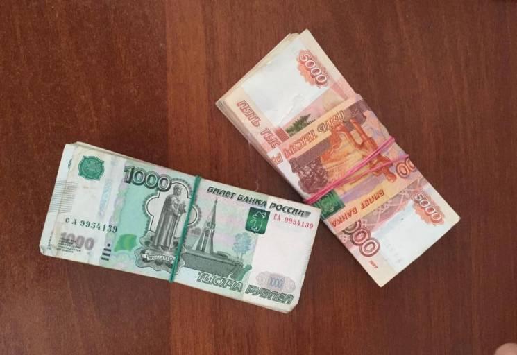 На Харьковщине пограничники обнаружили в кроссовках мужчины 1 млн рублей (ФОТО, ВИДЕО)