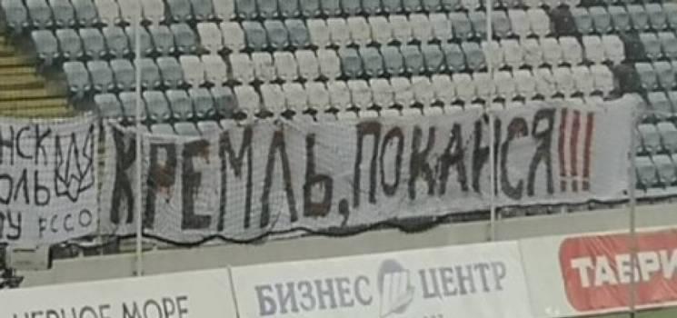 """Снайпер Циганков і побиття фанатів в Одесі: факти туру, які відправили УПЛ у """"зимову сплячку"""""""