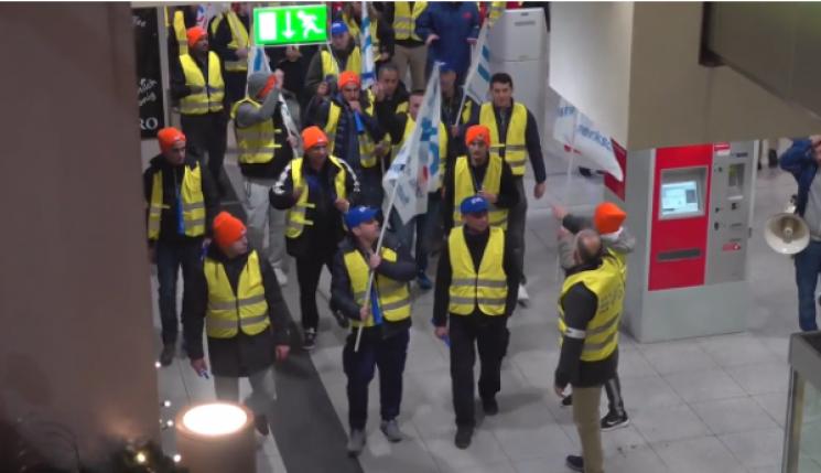 """""""Жовті жилети"""" добралися до Німеччини і паралізували рух потягів (ФОТО, ВІДЕО, ОНОВЛЕНО)"""
