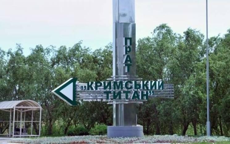 """Напередодні нової екокатастрофи: Фіташ з """"Кримським титаном"""" висмоктує з окупованого Криму останню воду"""
