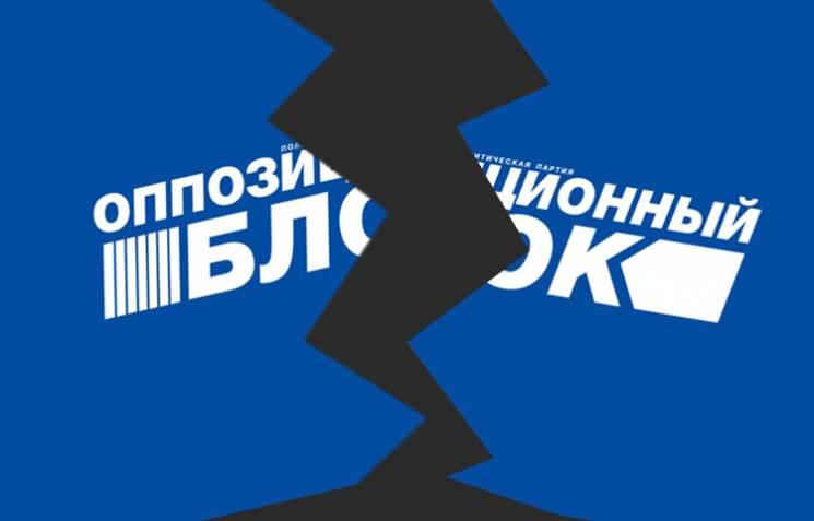 """""""Газовики"""" проти """"гірників"""": Хто з кандидатів підбере електорат розколотого """"Опоблоку"""""""
