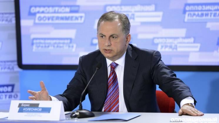 Бойко став недовисунутим кандидатом, - Колесніков