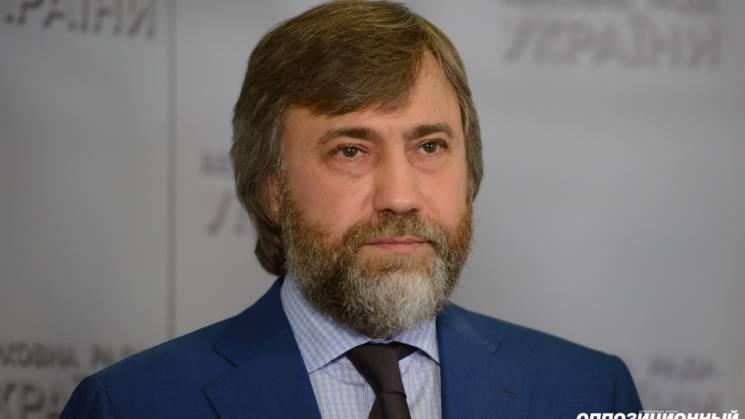 Новинський і майже півсотні нардепів оскаржують в КСУ прохання про Томос