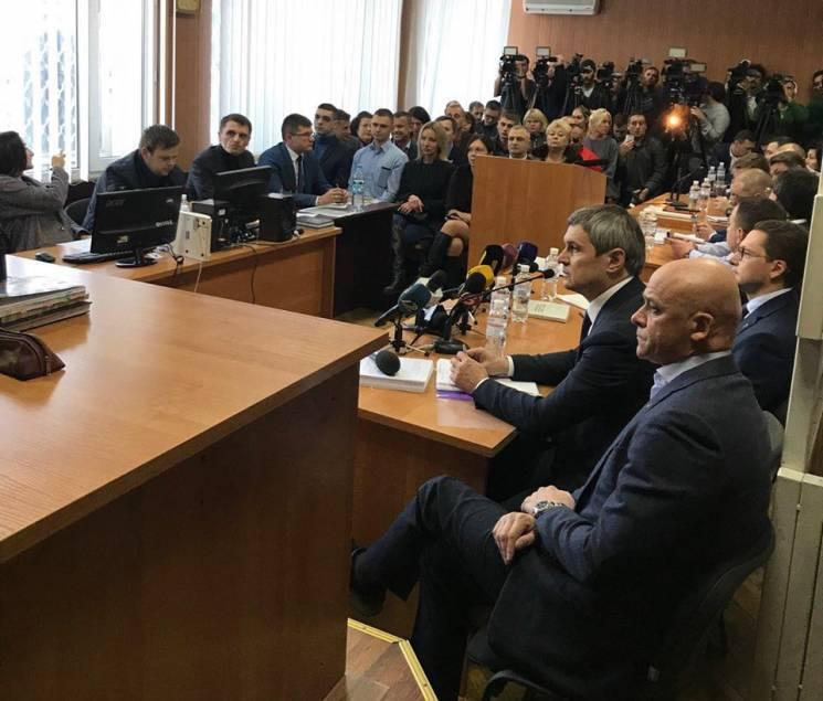В Одесі продовжується суд над Трухановим (ТРАНСЛЯЦІЯ)