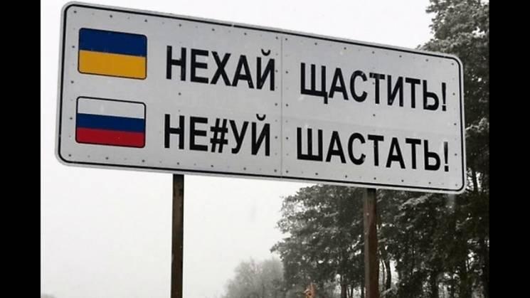 """Кремль розводить істерію про """"українські провокації"""" на кордоні"""