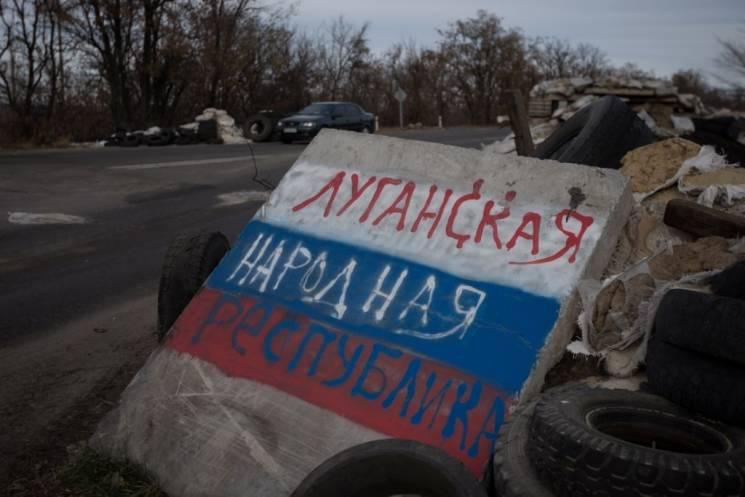 """В """"ЛНР"""" оголосили військові навчальні збори: Зберуть 500 чоловіків з установ і підприємств"""