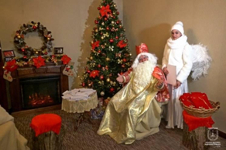 В гості до Святого Миколая: Де на Одещині можна загадати бажання та отримати подарунок