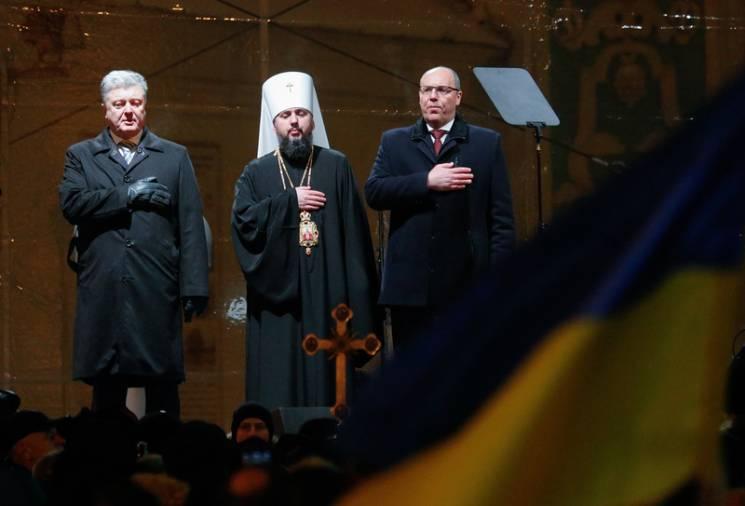 Православная церковь и неканонический Моспатриархат: Что будет дальше