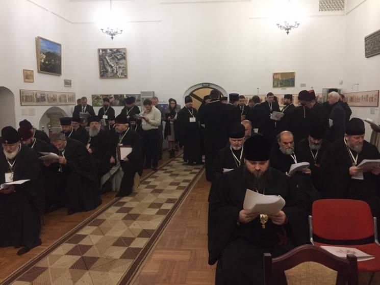 Оприлюднено статут Православної церкви У…