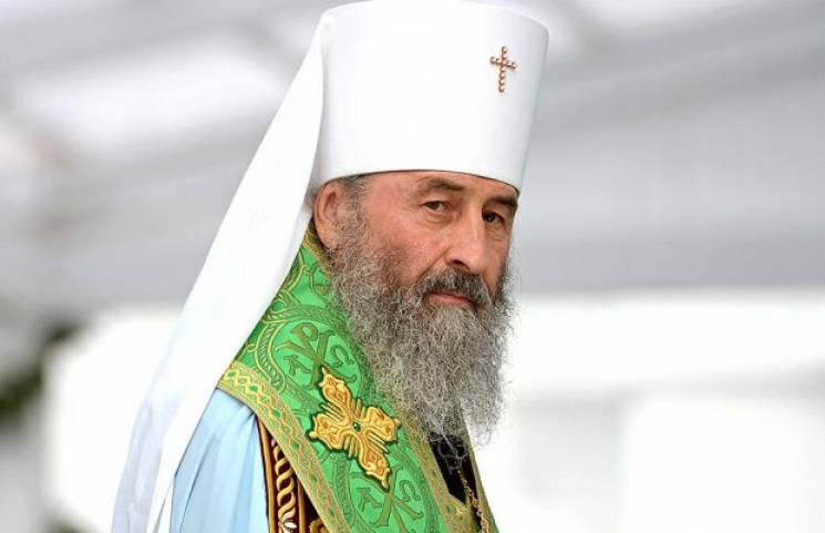 Глава УПЦ МП Онуфрій втратив титул митрополита Київського і всієї України