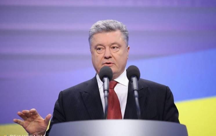 """""""Зараз не місце"""", - Порошенко про рішення балотуватись на другий термін"""