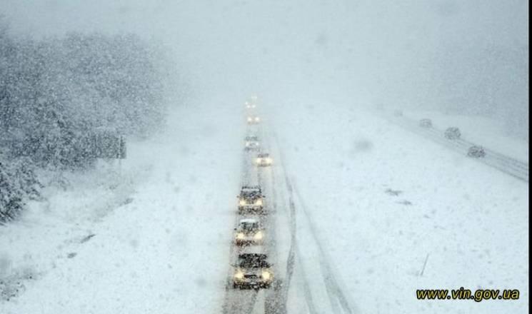 На Вінниччині в снігових заметах застряг…