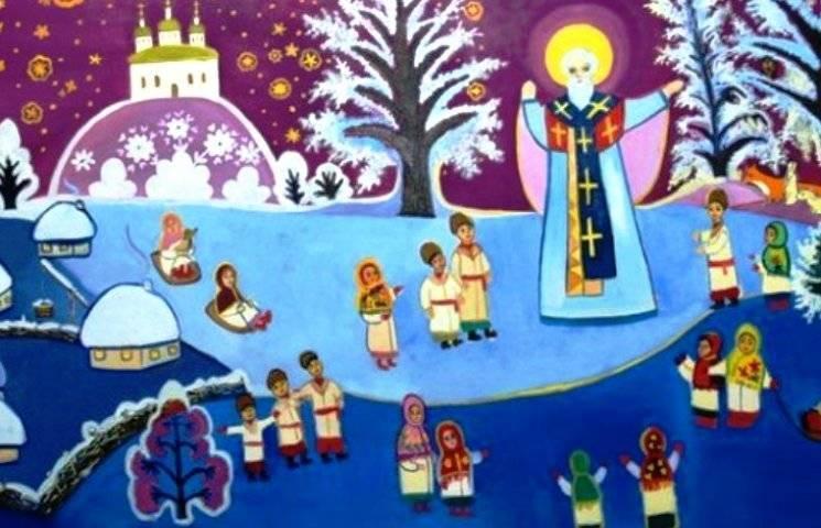 Святий Миколай: День радості дітвори, примирення ворогів, чесних угод і щасливих шлюбів