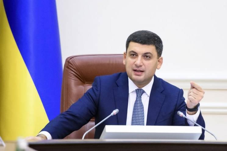 Гройсман обговорив з Юнкером секторальну підтримку української економіки