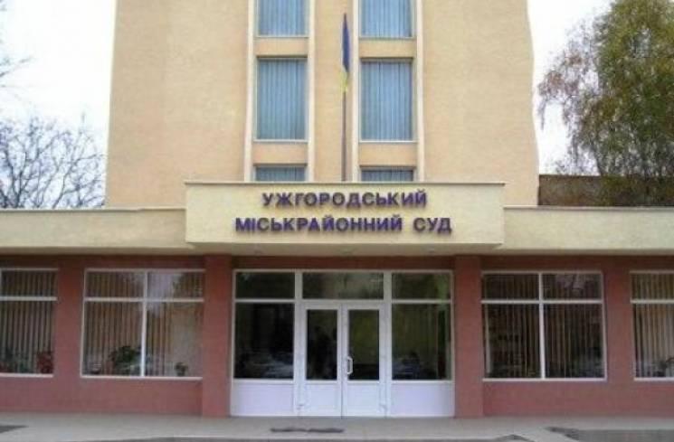 У справі за обвинуваченням мера Ужгорода оголошено перерву
