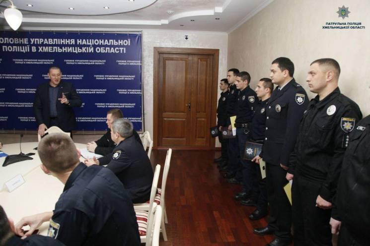 В облуправлінні поліції відзначили хмельницьких патрульних за розкриті злочини (ФОТО)