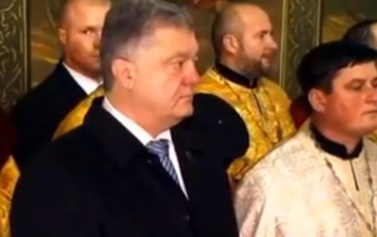 На Тернопольщине Петр Порошенко и патриа…