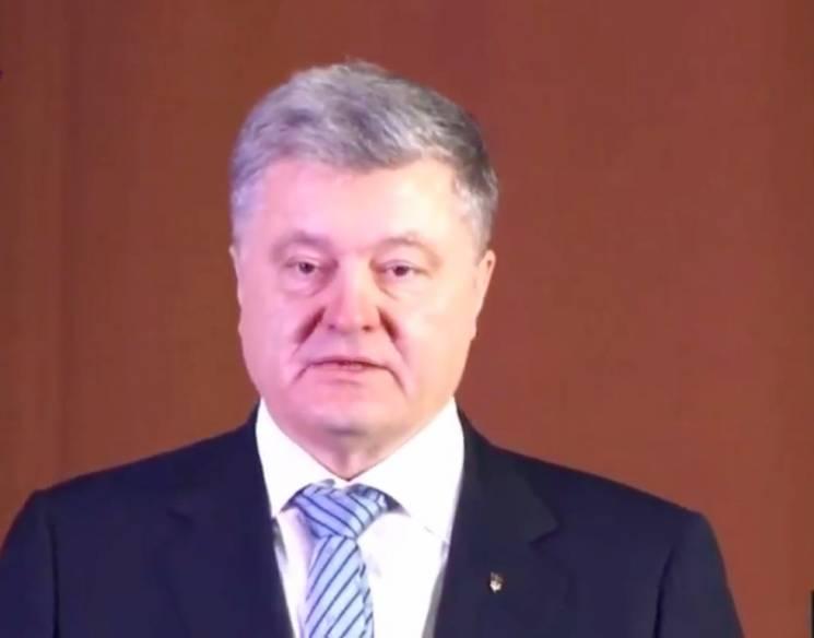 У Тернополі Порошенко пообіцяв визнати воїнів ОУН-УПА борцями за незалежність