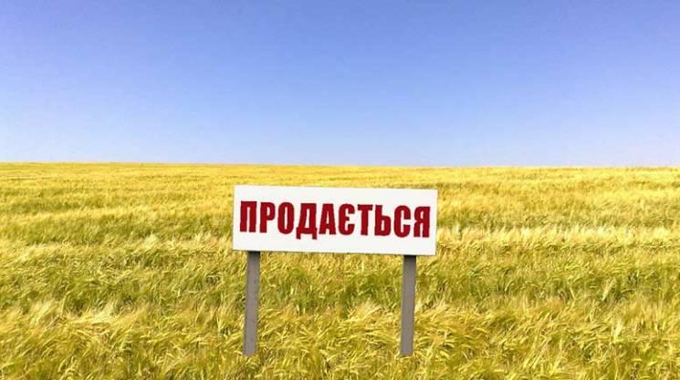 Раді рекомендують продовжити мораторій на продаж землі