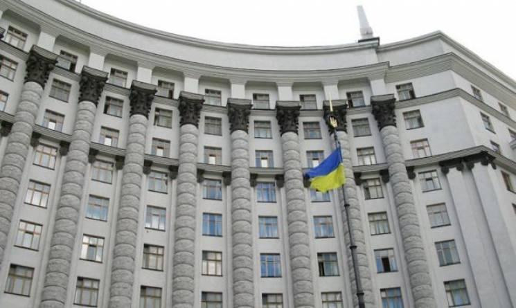 Уряд схвалив нові санкції проти Росії за окупацію Криму