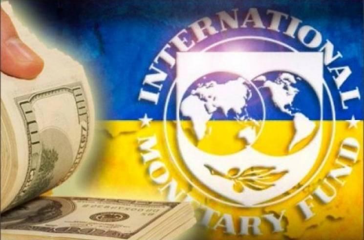 МВФ оголосив деталі нового траншу Україні