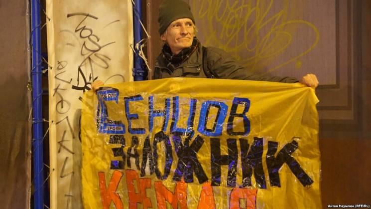 Під офісом Путіна москвичі вимагали звільнити кримських політв'язнів (ФОТО)