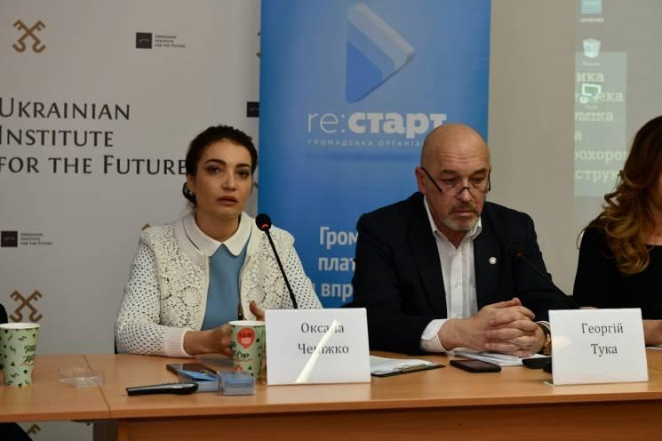 Донбас може перетворитися на другий Чорнобиль, - підсумки дискусії