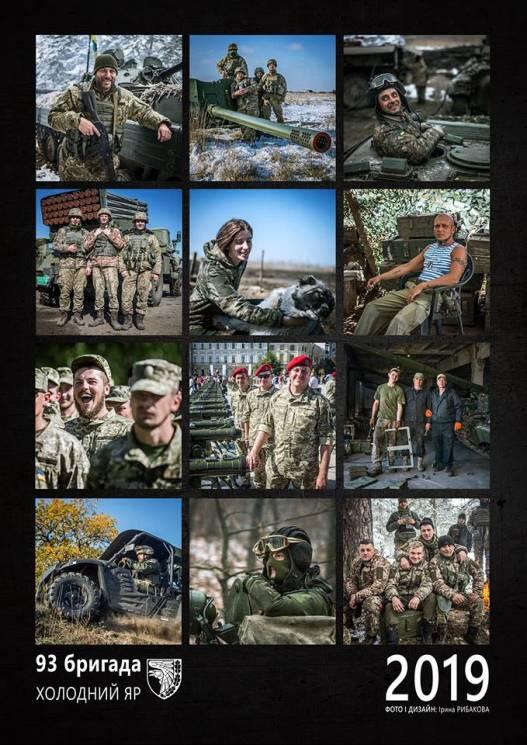 На Дніпропетровщини армійці оприлюднили макет військового календаря на 2019 рік