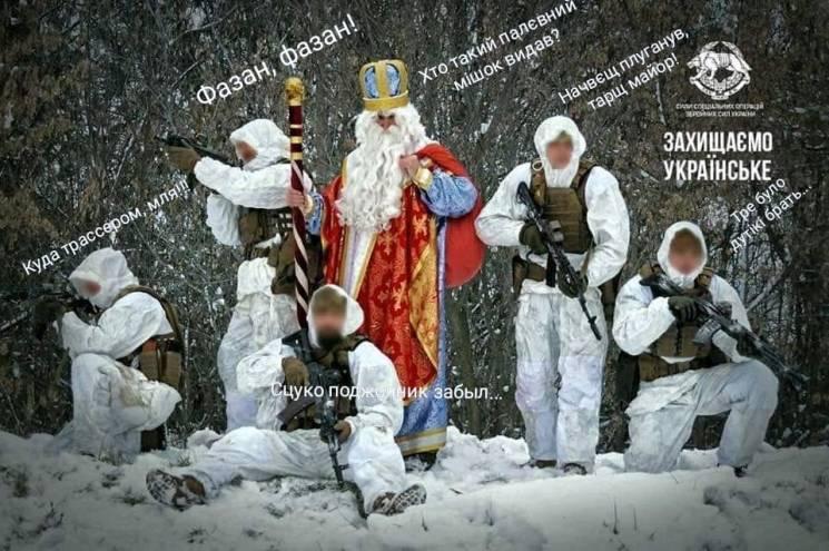 Армійські софізми - краще за 2018 рік