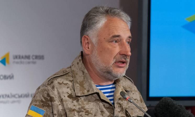 Жебрівський відмовився бути аудитором НАБУ