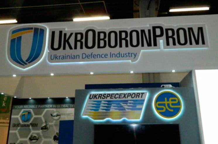 """Вільний експорт і приватизація: Які реформи чекають на """"Укроборонпром"""""""