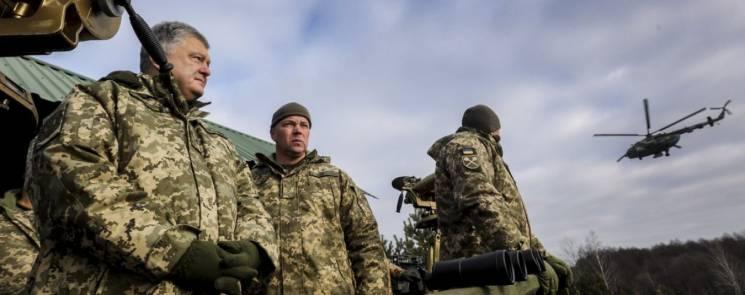 Геополітика та вибори: Що дав Україні воєнний стан