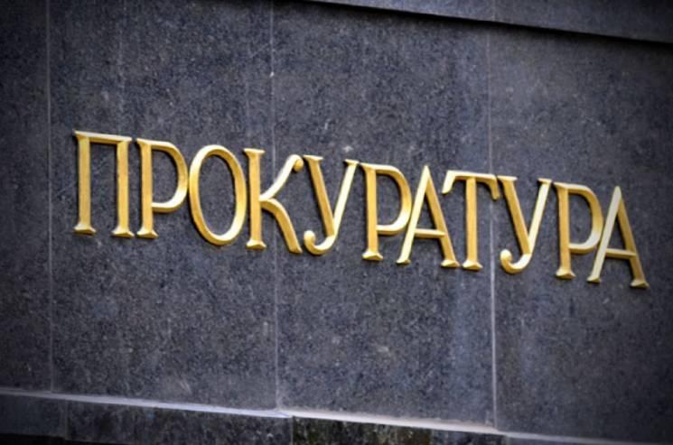 Вінницького суддю-хабарника посадили на…