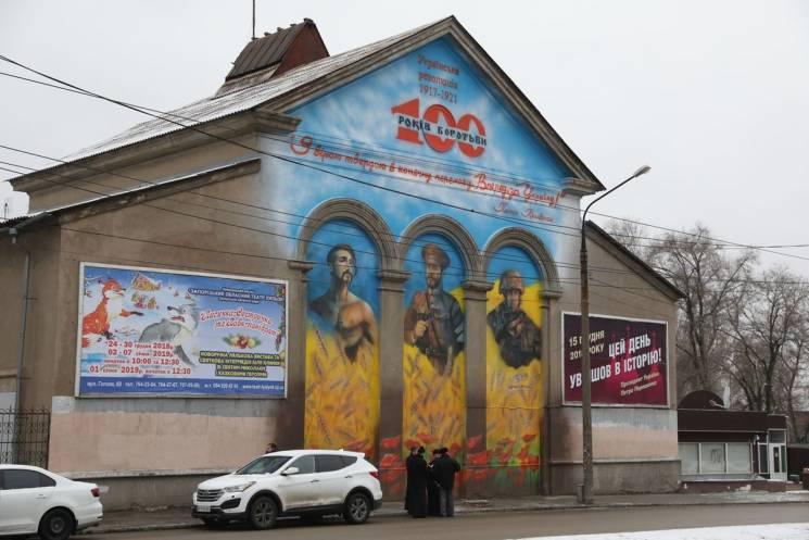 У Запоріжжі урочисто відкрили настінний триптих на честь 100-річчя Української Революції  (ФОТО)