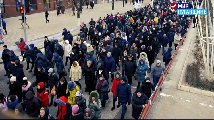 """Підсумки тижня в """"ЛНР"""": Марш """"нескорених"""" в Луганську та сірчана кислота на """"Красній Могилі"""""""