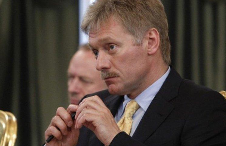 У Кремлі переймалися оптимізмом, дізнавшись про зірвані переговори у Мінську
