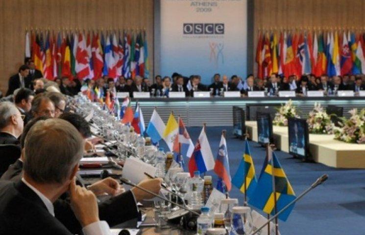 В ОБСЕ обвинили сепаратистов в срыве мирных переговоров в Минске