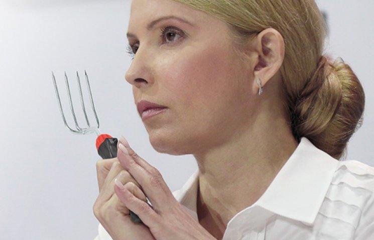 Тимошенко зазіхнула на вила і Ляшка
