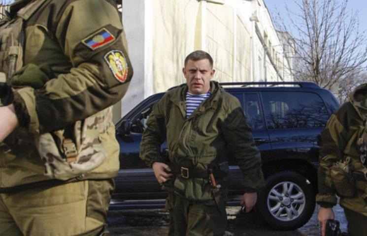 Главарь «ДНР» анонсировал всеобщую мобилизацию через 10 дней