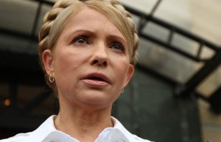 Тимошенко «наехала» на Яценюка