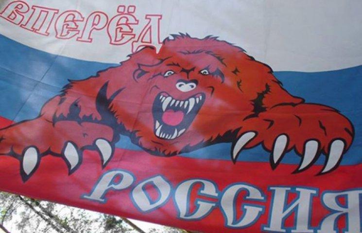 В Полтаве депутаты таки признали РФ государством-агрессором