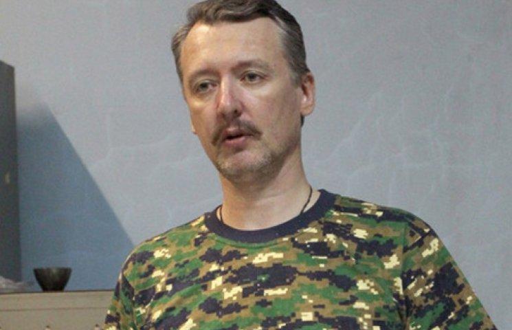 Гіркін знову рветься на Донбас