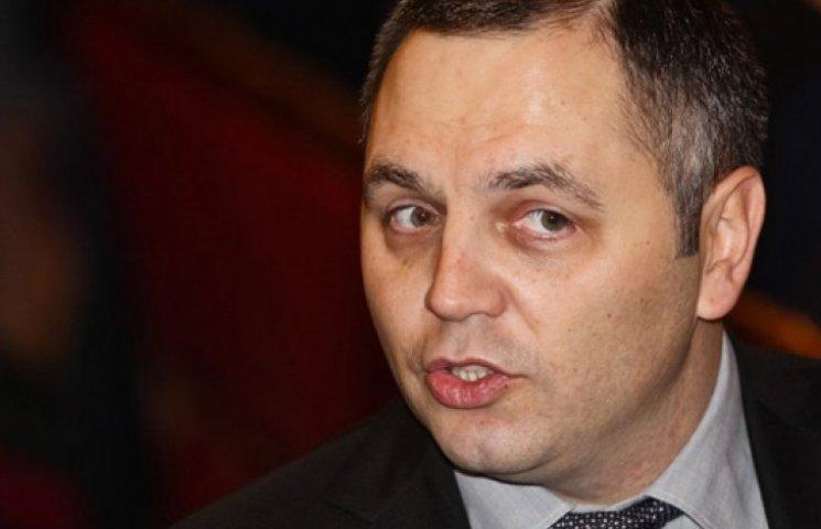 Портнов открыл в Москве юридическую фирму и обслуживает граждан РФ и Украины